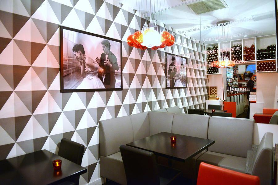 Restaurant IKRA - Restaurant 2