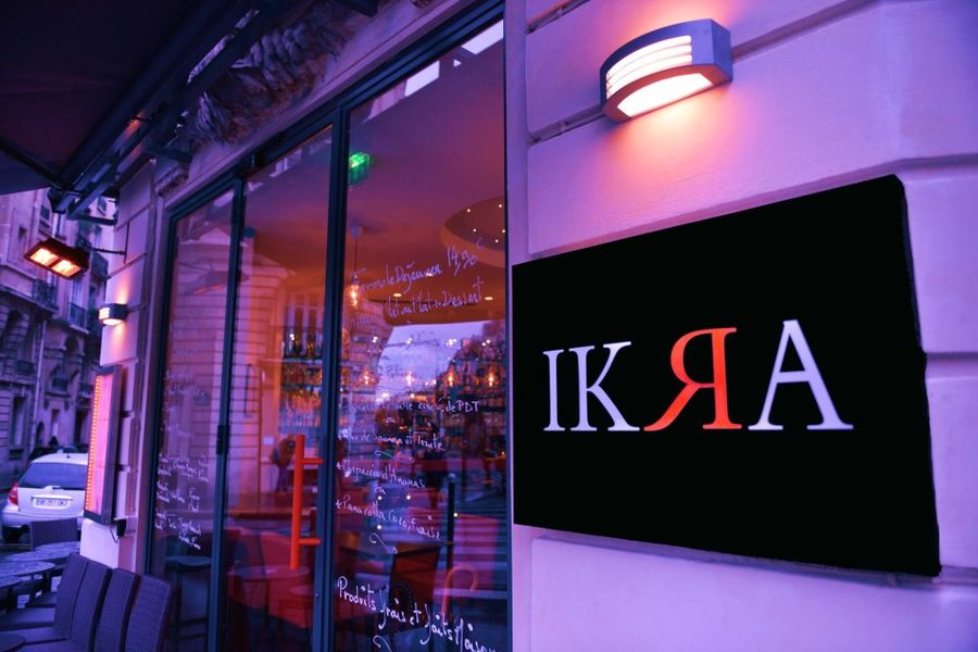 Restaurant IKRA - Extérieur