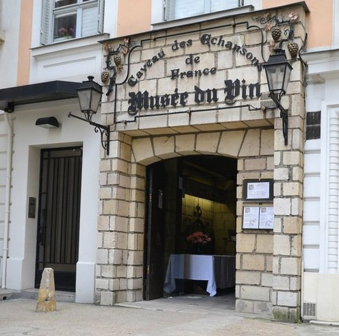 Salle séminaire  - Musée du Vin