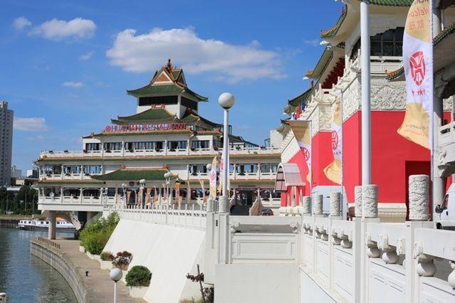 Chinagora Hotel - Vue