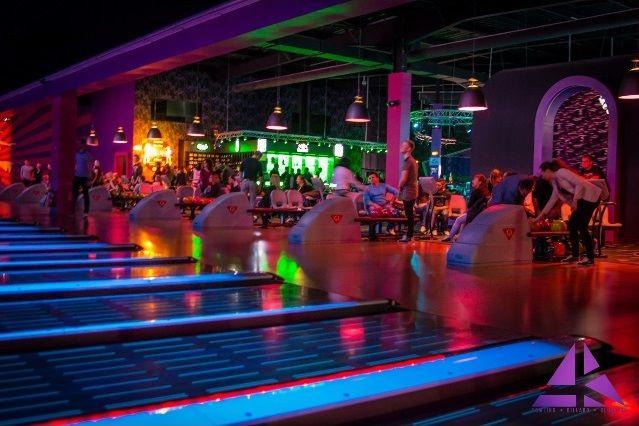 Ak bowling - Pistes de bowling 5