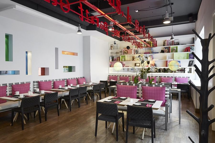 Hôtel Bel Ami ***** Bal Ami Café
