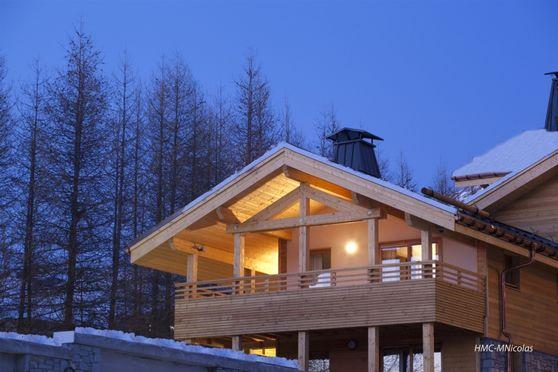 Salle séminaire  - Alpenrose Suites Hotel ****