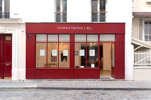 Untitled Factory Extérieur