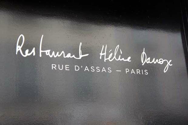 Restaurant Hélène Darroze  4