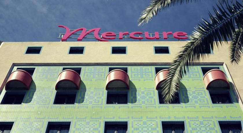 Hôtel Mercure Perpignan Centre **** 24
