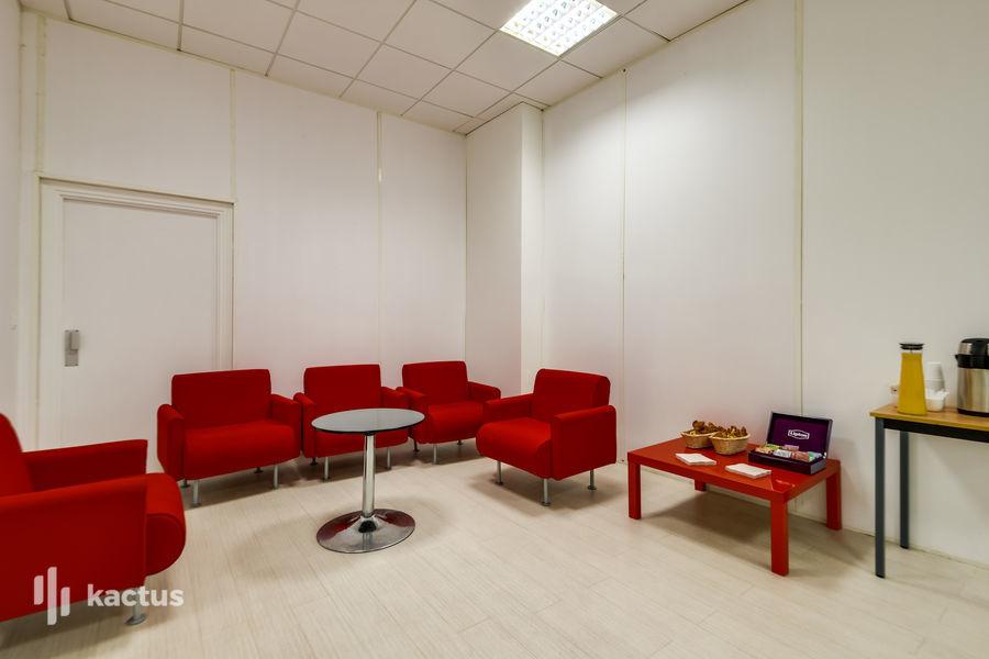 Espace Vinci Salle 05