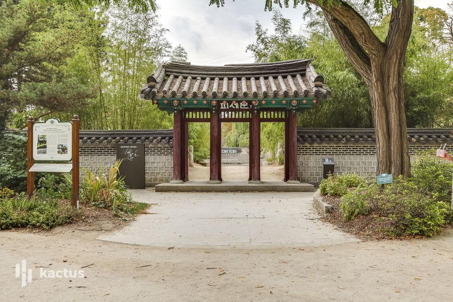 Jardin d'Acclimatation Entrée du Jardin Coréen