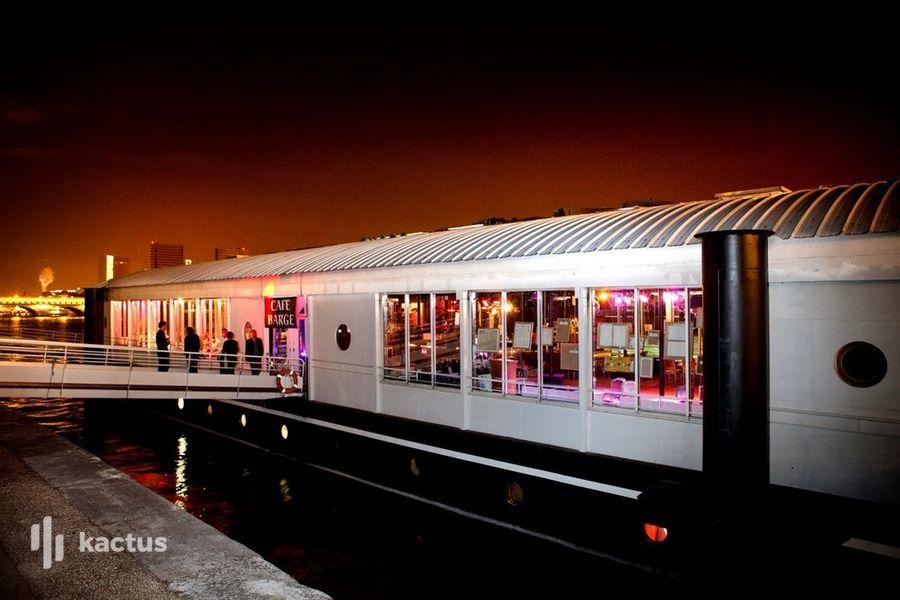 Restaurant Le Café Barge Extérieur de nuit