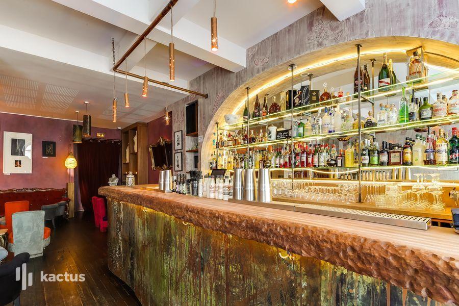 Le 153 Bar du Boudoir (1er Etage)