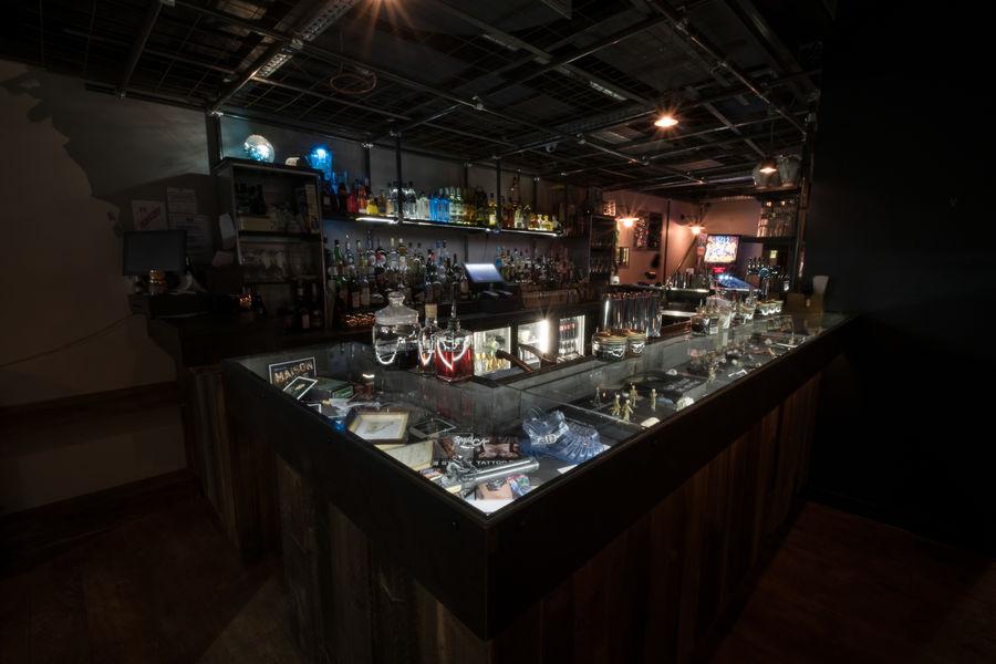 Maison Sage Bar