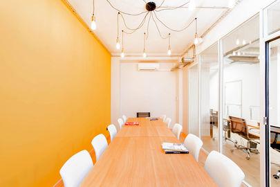 Salle de réunion N° 1