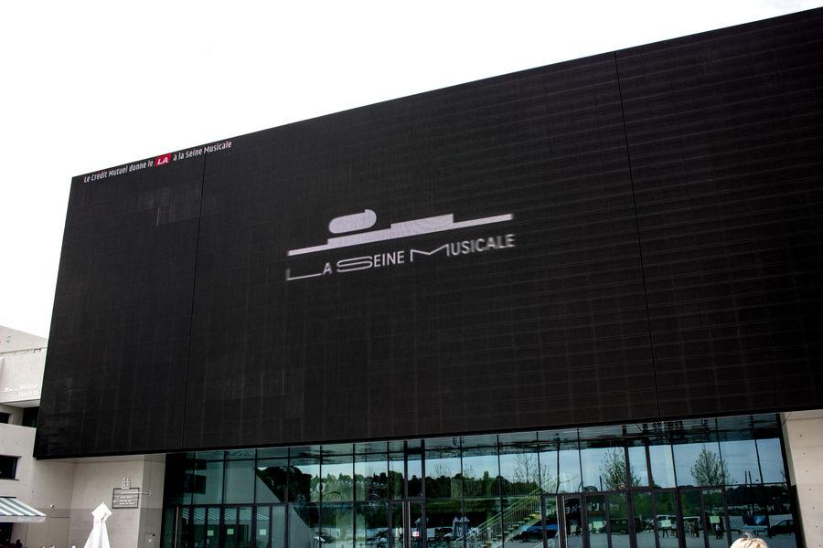 La Seine Musicale La Seine Musicale