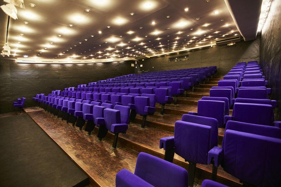 Châteauform' L'école de Musique - République Auditorium