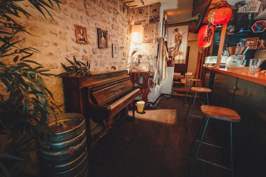Na_Mek Espace bar