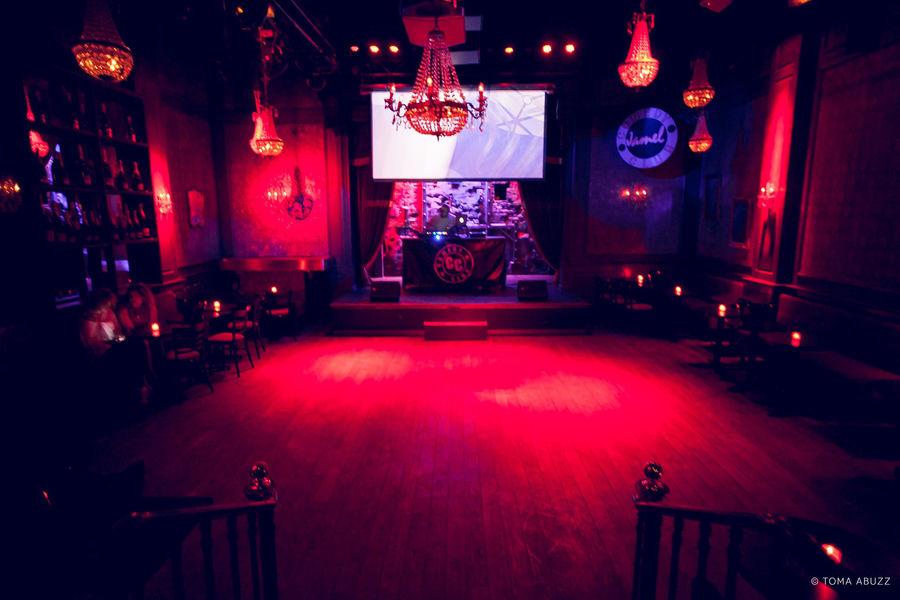 Le Comedy Club Le Comedy Club - Piste de danse