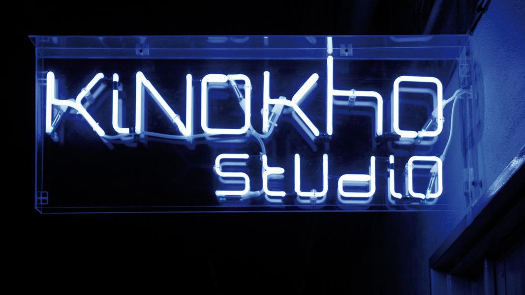 Kinokho Studio 18
