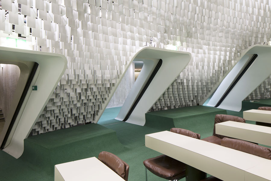 Espace Niemeyer La coupole