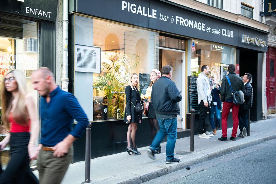 Pigalle Fromage Club Bar Pigalle Fromage Club