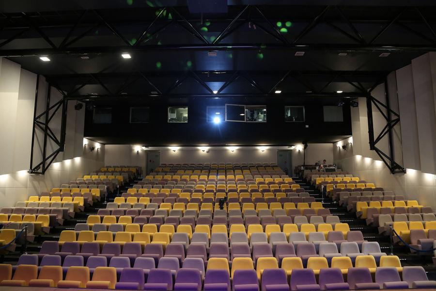Palais des Congrès d'Arcachon Auditorium