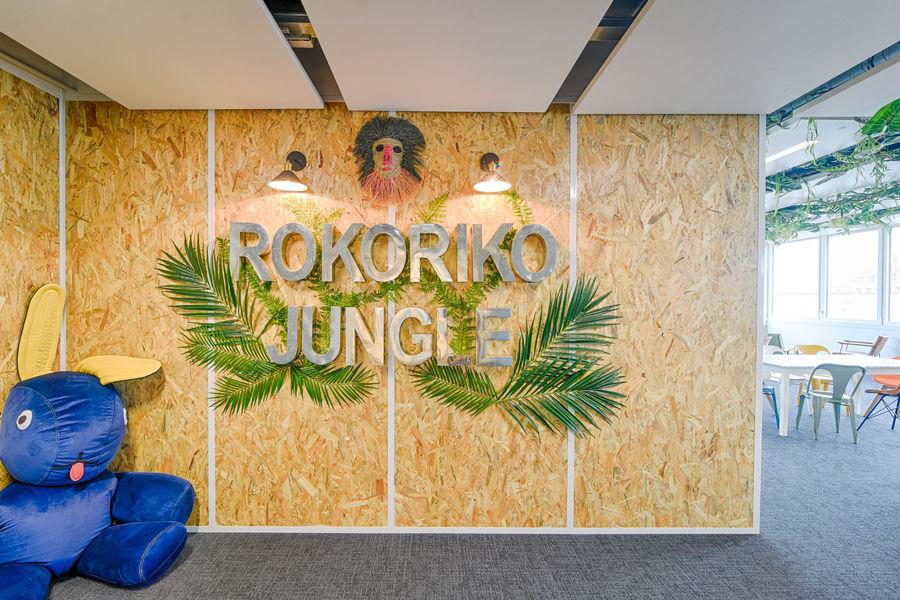 Rokoriko Jungle - Réunion Créative Rokoriko Jungle - Réunion Créative