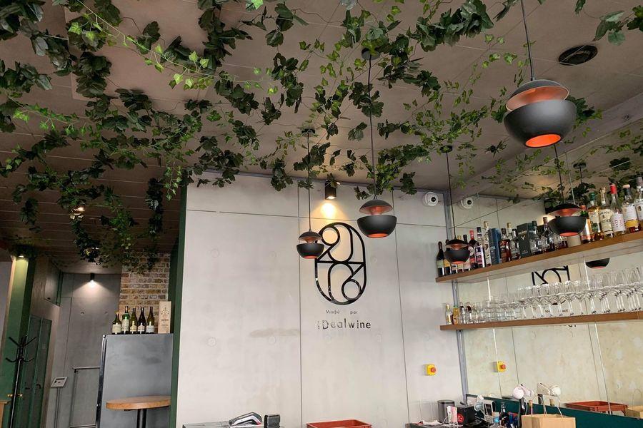 228 Litres Bar à vin