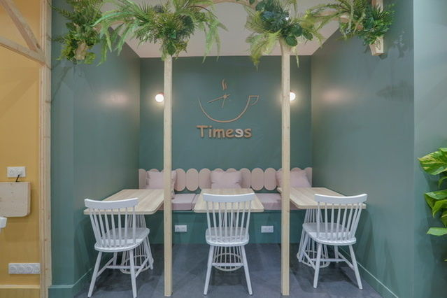 Timees Café & Coworking Open Space
