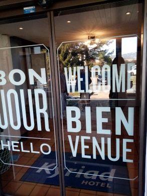Hotel Kyriad GENEVE - Saint Genis Pouilly Entrée